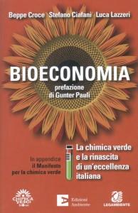 Premio INNOVAZIONE Filiera Ittica Sostenibile @ WEB MEETING