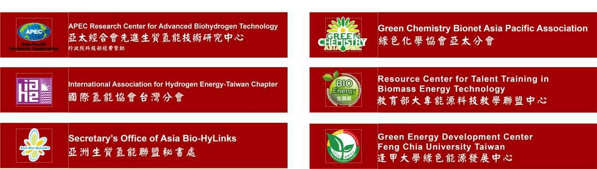 Green Chemistry Asia Pacific
